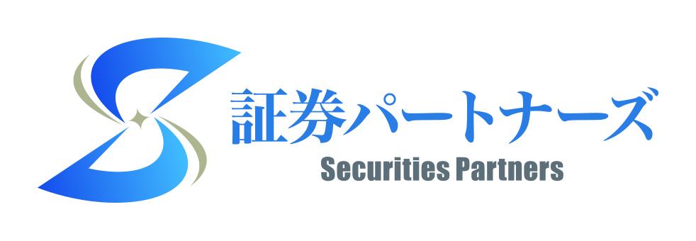 2020.02.10 証券パートナーズ様【LOGO】納品データ2